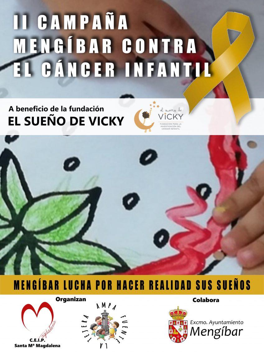 II CAMPAÑA «MENGÍBAR CONTRA EL CÁNCER INFANTIL»